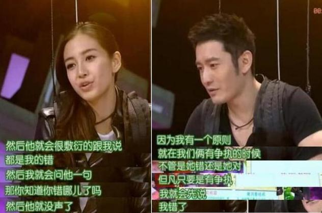 Huỳnh Hiểu Minh và Angelababy thực sự ly hôn, 4 năm trước người đẹp đã bất mãn đối với chồng, netizen: Biết sai mà không sửa, đáng đời!-3
