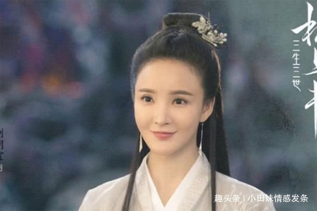 Tam sinh tam thế Chẩm thượng thư: Lộ thêm ảnh Lưu Vũ Hân cấp cứu vì tự sát, van xin fan đừng chỉ trích cô-1