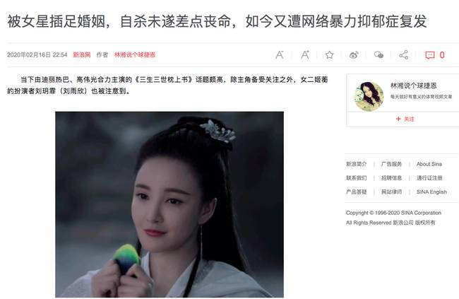Tam sinh tam thế Chẩm thượng thư: Lộ thêm ảnh Lưu Vũ Hân cấp cứu vì tự sát, van xin fan đừng chỉ trích cô-4