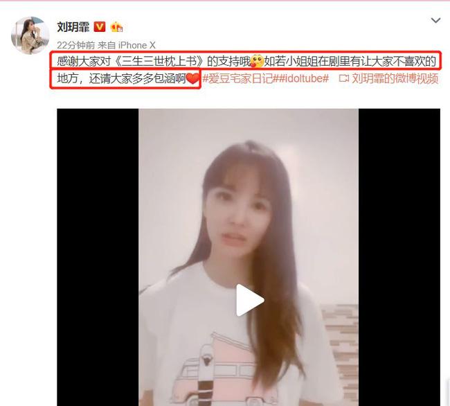 Tam sinh tam thế Chẩm thượng thư: Lộ thêm ảnh Lưu Vũ Hân cấp cứu vì tự sát, van xin fan đừng chỉ trích cô-5