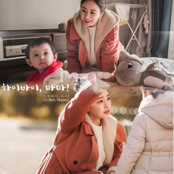 Hi Bye, Mama: Giàu nứt vách như Kim Tae Hee nhưng chỉ có một bộ trang phục để mặc đóng phim, vì sao thế này?-2
