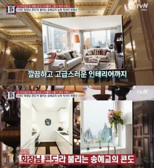 Những bóng hồng bước qua cuộc đời Hyun Bin: Nhan sắc tới tài sản chênh lệch quá lớn, diễn viên vô danh lại viên mãn nhất-34