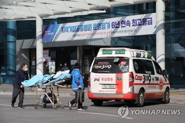 Bệnh viện Daegu 'thất thủ', người nhiễm Covid-19 được chuyển tới Seoul-1