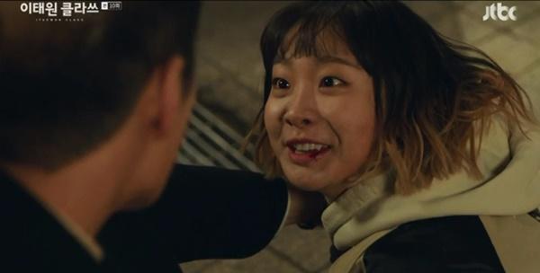 Itaewon Class: Da Mi bị hành hung giữa phố, Park Seo Joon hóa anh hùng hạ gục quý tử nhà Jangga-1