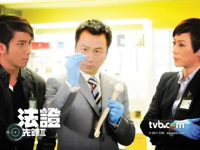 Diễn viên đuối sức, mất chất TVB, vắng Xa Thi Mạn - Âu Dương Chấn Hoa: Bằng chứng thép 4 bị quay lưng-4