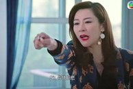 'Bằng chứng thép 4': Á hậu Hồng Kông tái xuất đóng vai mỹ nữ, bị soi dao kéo đến méo miệng ở tuổi 39