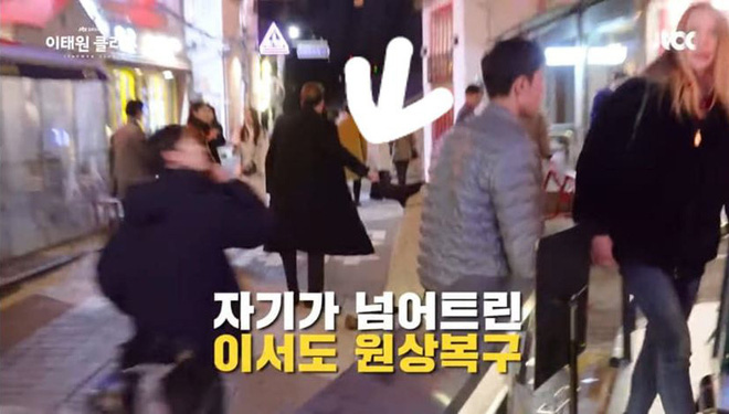 Hậu trường tập 10 Tầng Lớp Itaewon: Điên nữ bỏ rơi Park Seo Joon, đu đưa với ác nam Ahn Bo Hyun-6
