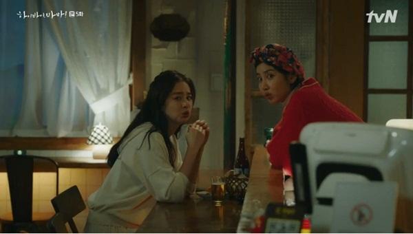 Hi Bye, Mama: Kim Tae Hee tức giận khi thấy con gái nhỏ bị ức hiếp-8