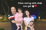 Phạm Quỳnh Anh bất ngờ đăng ảnh gia đình hạnh phúc, cặp vợ chồng đình đám ngày nào có thể tái hợp?