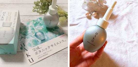 4 loại serum được phái đẹp Nhật tôn vinh là tinh hoa trị thâm nám, trong đó có một loại giá chỉ hơn 200k cực kỳ quen mặt-2