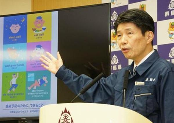 Giáo viên trường mầm non Nhật Bản nhiễm Covid-19 vẫn đi dạy khiến 152 người bị cách ly-2