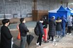 Bí quyết Hàn Quốc trở thành hình mẫu về dập nhanh dịch Covid-19-2