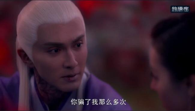 Tam sinh tam thế Chẩm thượng thư: Cao Vỹ Quang - Địch Lệ Nhiệt Ba nằm bất động với toàn thân đầy máu-4