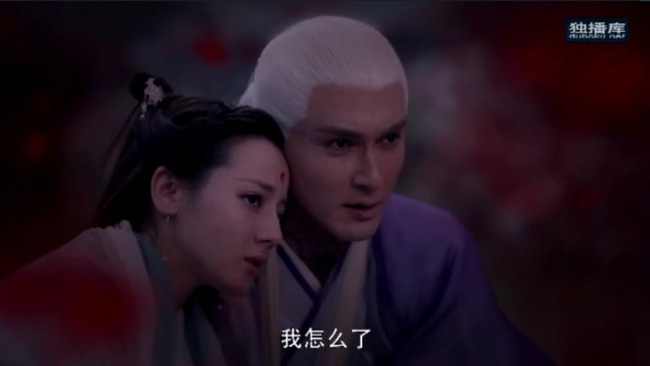 Tam sinh tam thế Chẩm thượng thư: Cao Vỹ Quang - Địch Lệ Nhiệt Ba nằm bất động với toàn thân đầy máu-7