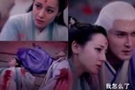 'Tam sinh tam thế Chẩm thượng thư': Cao Vỹ Quang - Địch Lệ Nhiệt Ba nằm bất động với toàn thân đầy máu