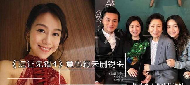 Bằng chứng thép 4 trên TVB: Xóa cảnh của Á hậu Hồng Kông giật chồng nhưng lại để quên đôi giày cao gót-2
