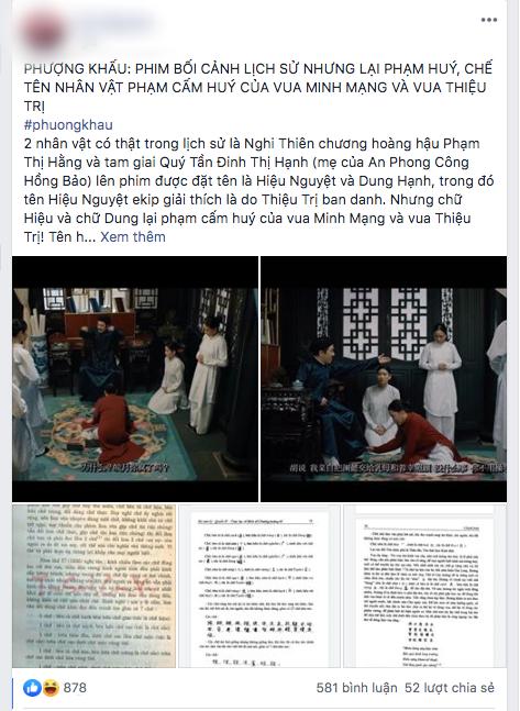 Phượng Khấu của Hồng Vân - Hồng Đào bị chỉ trích xuyên tạc lịch sử, xào nấu tên nhân vật lung tung-1