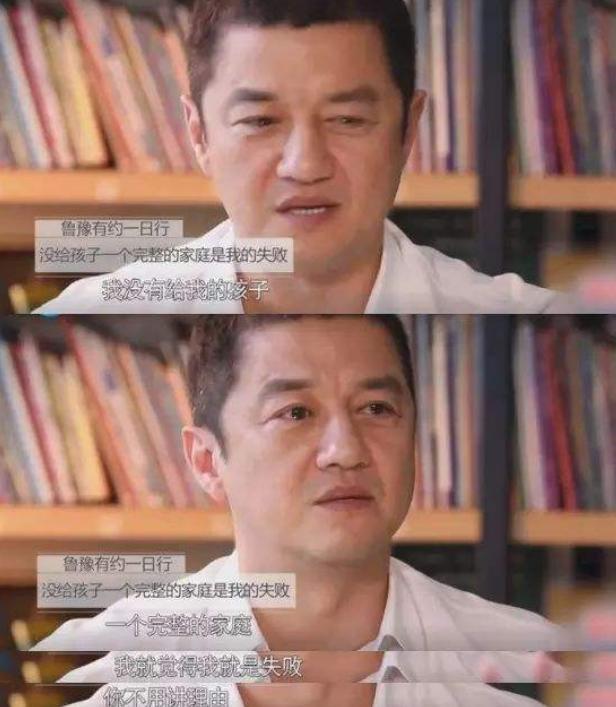 Nội tình vụ ly hôn giữa Vương Phi và Lý Á Bằng bị lộ, liệu đây có phải nguyên nhân thiên hậu Hong Kong quay lại với tình trẻ?-3