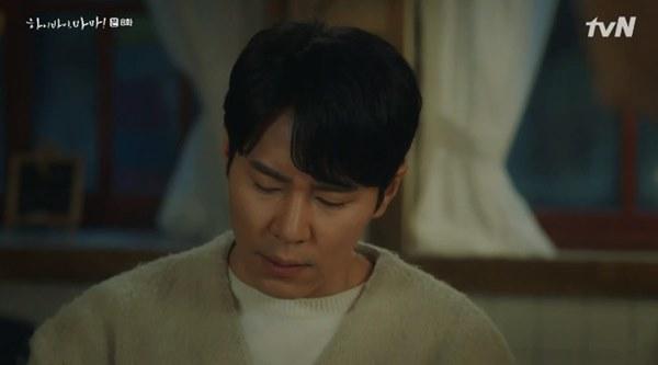 Hi Bye, Mama: Kim Tae Hee bật khóc chấp nhận đánh đổi tính mạng để chồng sống hạnh phúc bên vợ bé-2