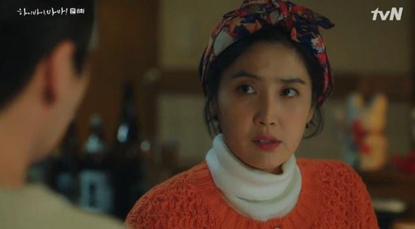 Hi Bye, Mama: Kim Tae Hee bật khóc chấp nhận đánh đổi tính mạng để chồng sống hạnh phúc bên vợ bé-3