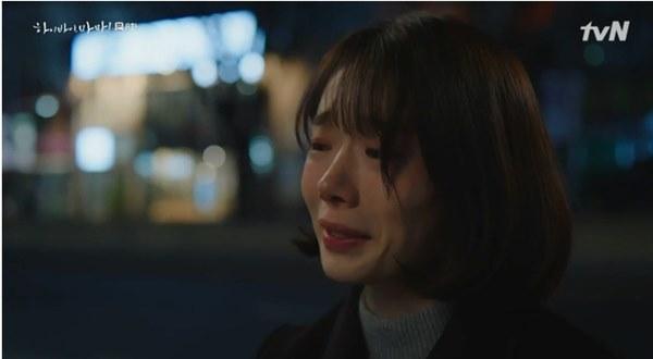 Hi Bye, Mama: Kim Tae Hee bật khóc chấp nhận đánh đổi tính mạng để chồng sống hạnh phúc bên vợ bé-4