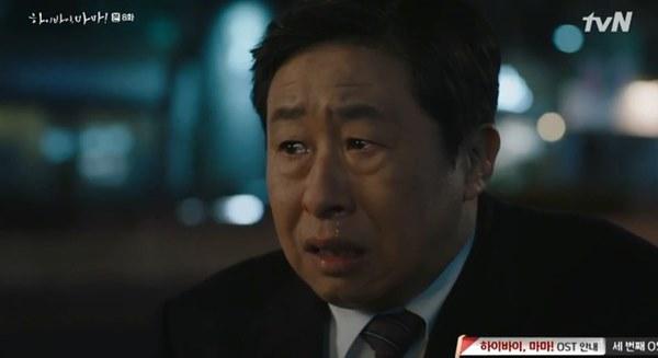 Hi Bye, Mama: Kim Tae Hee bật khóc chấp nhận đánh đổi tính mạng để chồng sống hạnh phúc bên vợ bé-5