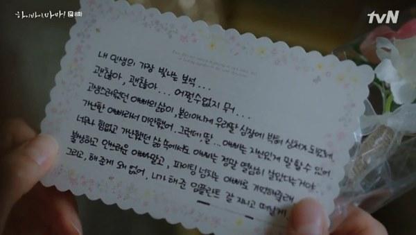 Hi Bye, Mama: Kim Tae Hee bật khóc chấp nhận đánh đổi tính mạng để chồng sống hạnh phúc bên vợ bé-7