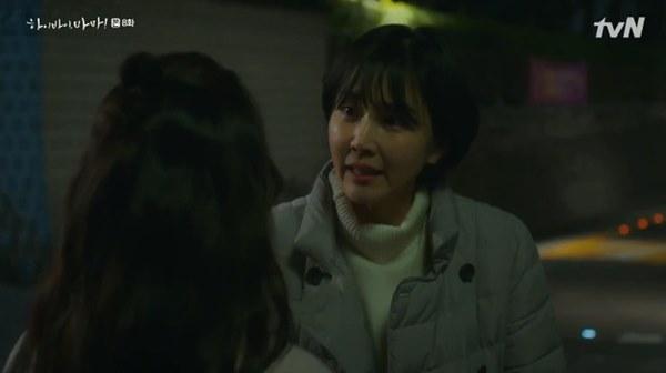 Hi Bye, Mama: Kim Tae Hee bật khóc chấp nhận đánh đổi tính mạng để chồng sống hạnh phúc bên vợ bé-11