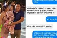 Chuyện ngược đời chưa từng thấy: Mẹ của kẻ thứ 3 nhắn tin 'khiêu chiến', cô vợ chỉ hỏi nhẹ 'cô mua chồng cháu với giá bao nhiêu?'