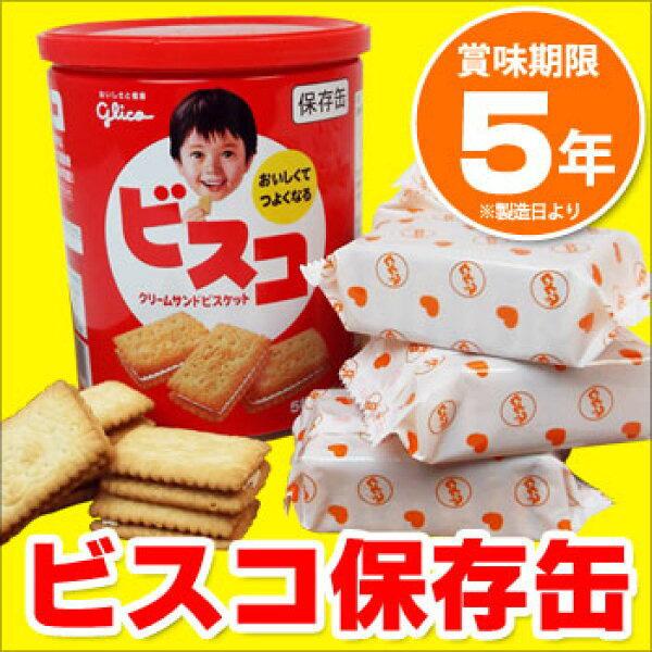 Bí mật về thực phẩm phòng chống thiên tai ở Nhật Bản: Hạn dùng 25 năm, dễ ăn, ngon miệng-9