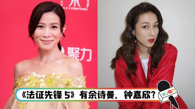 Bằng chứng thép 5 của TVB: Xa Thi Mạn - Chung Gia Hân sẽ không về đóng chính vì lý do nhạy cảm?-3
