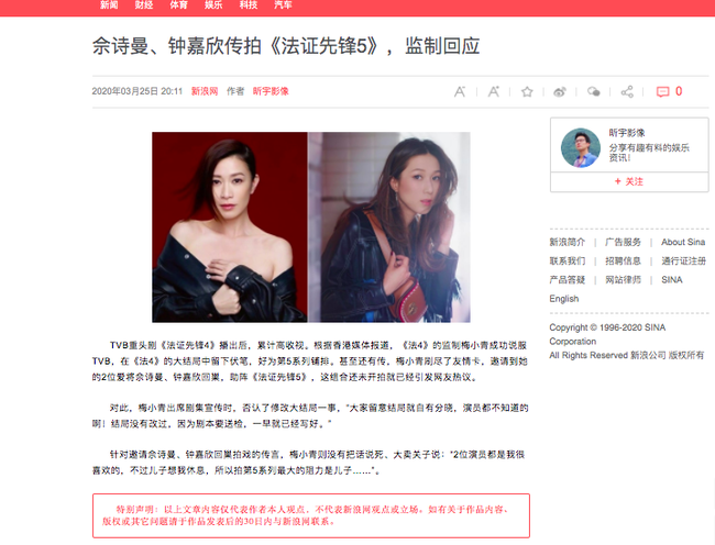 Bằng chứng thép 5 của TVB: Xa Thi Mạn - Chung Gia Hân sẽ không về đóng chính vì lý do nhạy cảm?-1