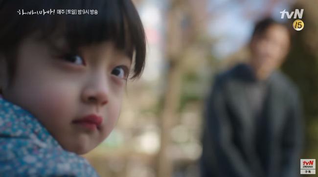 Hi Bye, Mama: Kim Tae Hee hóa chị đại xã hội đen siêu ngầu, đối đầu với thần chết Pyo Chi Su (Crash Landing On You)?-5