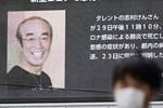 'Vua hài kịch' Nhật Bản Shimura Ken qua đời sau khi nhiễm Covid-19