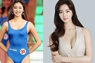 Hoa hậu gợi cảm hàng đầu Hàn Quốc lao đao vì nghi án bán dâm, tuổi 42 vẫn độc thân quyến rũ