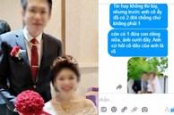 Bất chấp gia đình phản đối để cưới người phụ nữ đã qua 1 đời chồng và có 1 con riêng, ai ngờ giữa đêm tân hôn chú rể nhận tin nhắn: 'Tin hay không cứ hỏi cô ấy sẽ rõ'