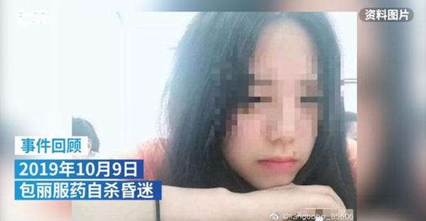 Bị tra tấn tinh thần chỉ vì không còn trinh tiết, nữ sinh đau đớn tự sát nhiều lần và qua đời sau nửa năm nằm viện-1