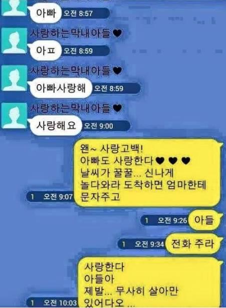 6 năm thảm kịch chìm phà Sewol: Những dòng tin nhắn cuối cùng vẫn khiến người ta rơi nước mắt, gia đình nạn nhân mong con yên nghỉ-3