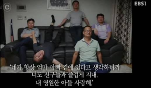6 năm thảm kịch chìm phà Sewol: Những dòng tin nhắn cuối cùng vẫn khiến người ta rơi nước mắt, gia đình nạn nhân mong con yên nghỉ-6