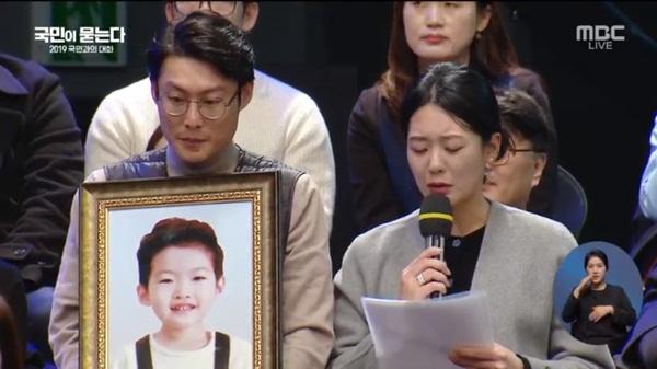 Vụ tai nạn đau lòng ở Hàn Quốc: Mẹ lái ô tô tông chết con trai 8 tuổi, đau khổ đến mức chưa thể hợp tác điều tra-3