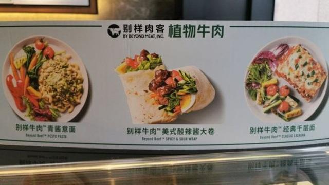 Thịt giả xuất hiện tràn lan trên thực đơn tại các nhà hàng Trung Quốc-1