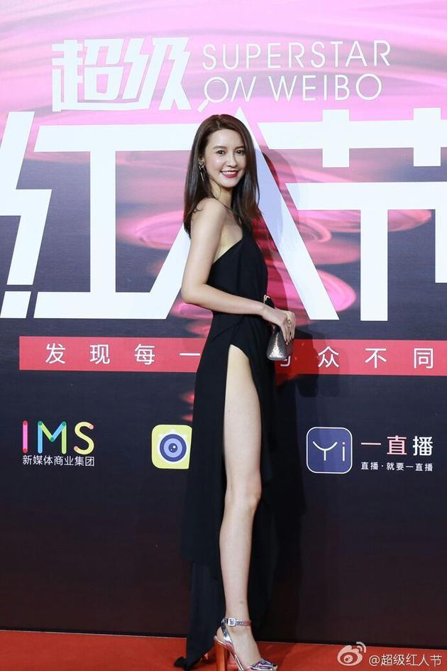 Chân dài bị tố cặp kè chủ tịch Taobao: Từ triệu phú nổi tiếng thành tiểu tam, nguy cơ phá sản-2