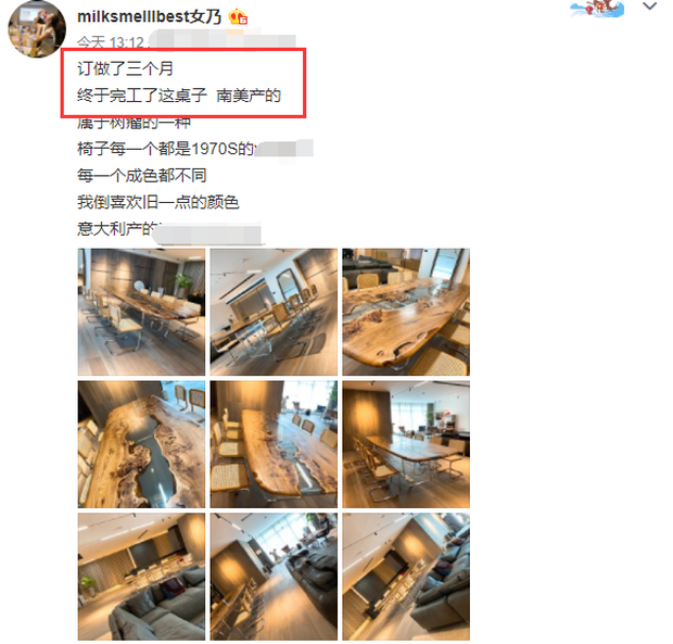 Động thái đáp trả mới nhất của hotgirl hàng đầu Trung Quốc sau khi chủ tịch Taobao bị giáng chức vì bê bối ngoại tình: Không thiếu tiền cũng không thiếu đạo đức-3