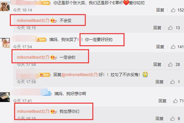 Động thái đáp trả mới nhất của hotgirl hàng đầu Trung Quốc sau khi chủ tịch Taobao bị giáng chức vì bê bối ngoại tình: Không thiếu tiền cũng không thiếu đạo đức-4