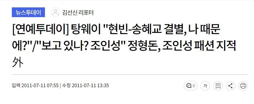 Vì nụ hôn 1 phút 30 giây, mỹ nhân cảnh nóng đình đám xứ Trung - Thang Duy từng bị buộc tội gây ra sự tan vỡ cho tình yêu của Hyun Bin và Song Hye Kyo-3