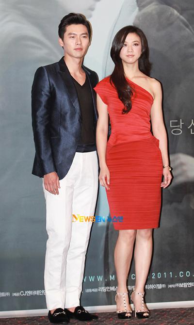 Vì nụ hôn 1 phút 30 giây, mỹ nhân cảnh nóng đình đám xứ Trung - Thang Duy từng bị buộc tội gây ra sự tan vỡ cho tình yêu của Hyun Bin và Song Hye Kyo-8