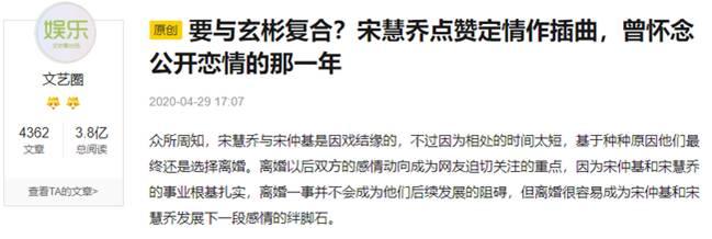 Dân tình xôn xao trước bằng chứng cho thấy Song Hye Kyo tái hợp cùng Hyun Bin sau khi ly hôn Song Joong Ki?-1