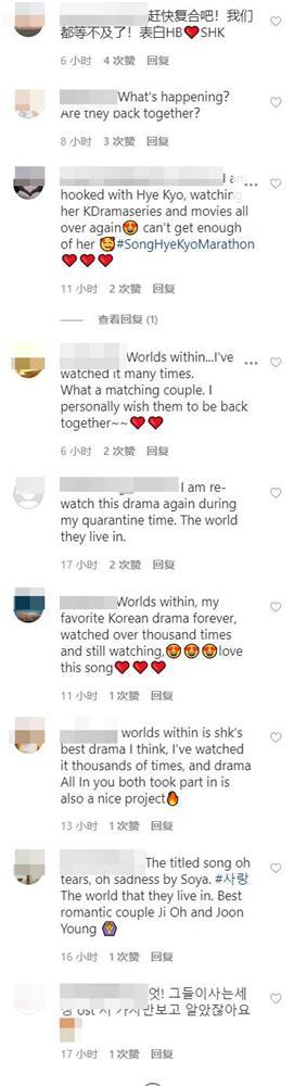 Dân tình xôn xao trước bằng chứng cho thấy Song Hye Kyo tái hợp cùng Hyun Bin sau khi ly hôn Song Joong Ki?-3