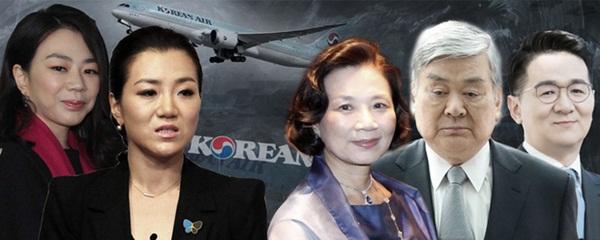 Sóng gió gia tộc Korean Air: Đại tiểu thư bạo hành chồng, lập bè kết phái giành lại ngai vàng từ em trai bất chấp sản nghiệp bị chao đảo-1
