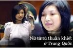 Lần lượt tìm thấy 2 thi thể phụ nữ trong cùng tỉnh thành với phương thức bị giết giống nhau, người dân Hàn lo sợ về kẻ giết người hàng loạt-4